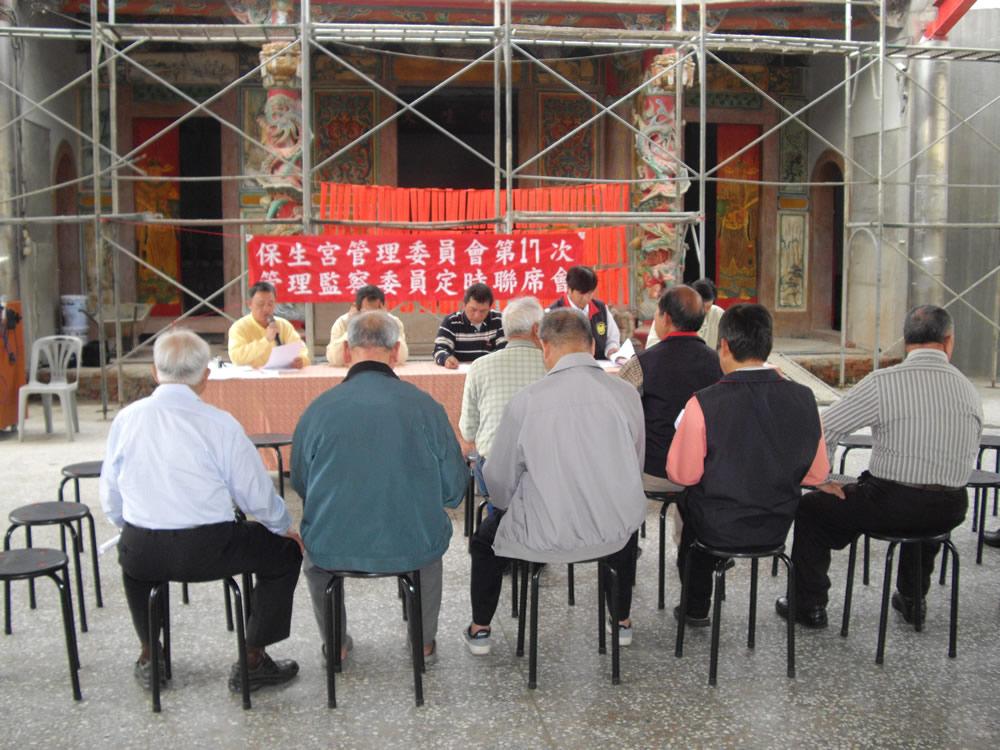 102.12.13第二屆第十七次管理監察委員會照片